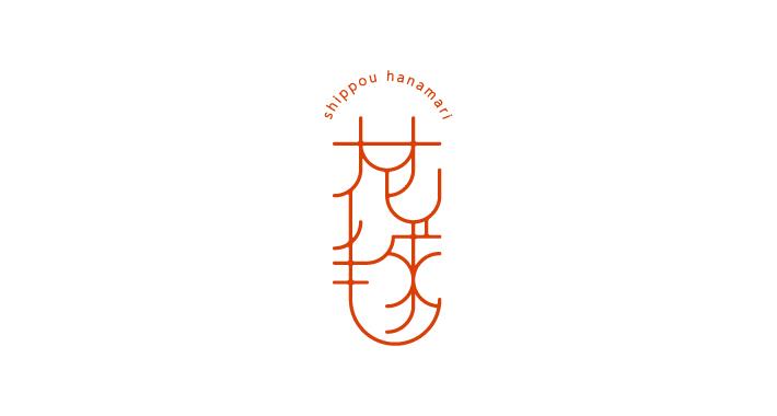 hanamari_logo