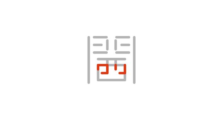 kcre_logo_002