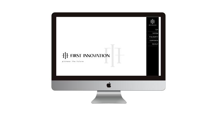 システム制作会社のロゴマークデザイン