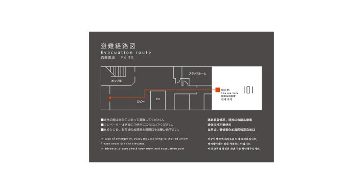ホテルのロゴマークデザイン