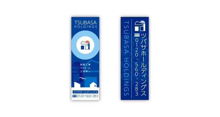 tsubasa_nobori_002