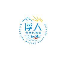 マリンサービスのロゴデザイン?php echo join('デザイン/',$termnames); ?>デザイン