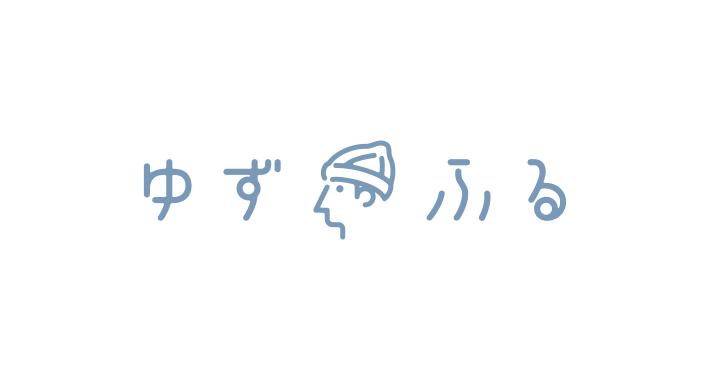 ブログの日本語タイトルロゴデザイン