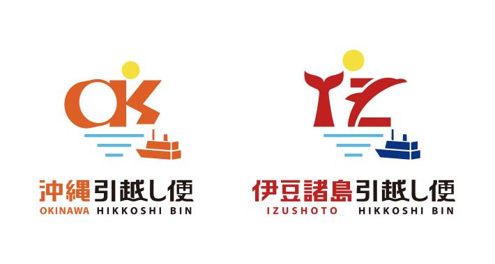 サービスの展開ロゴデザイン