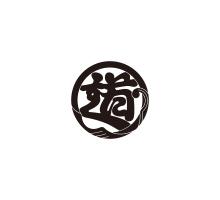 飲食店のロゴデザイン?php echo join('デザイン/',$termnames); ?>デザイン